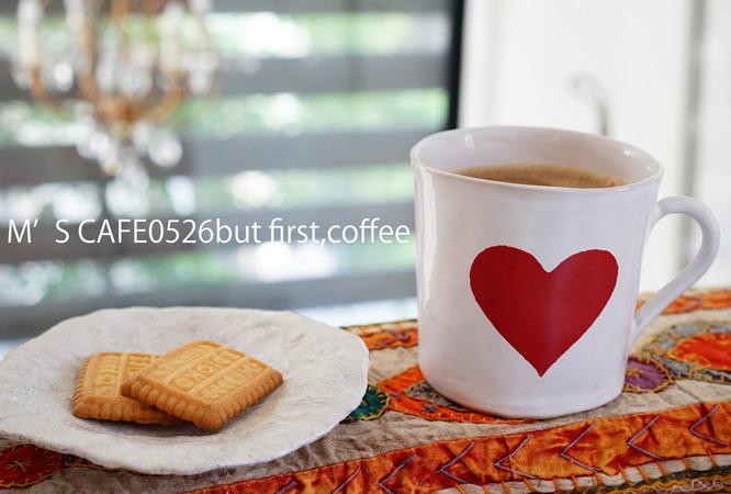 cafe05262019