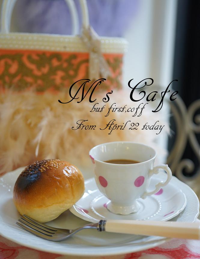 cafe04222018
