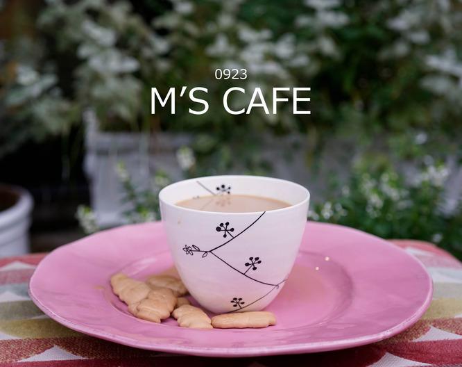 cafe09232017