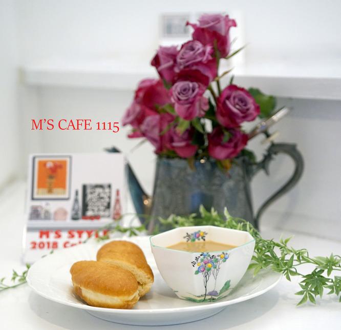 cafe11152017