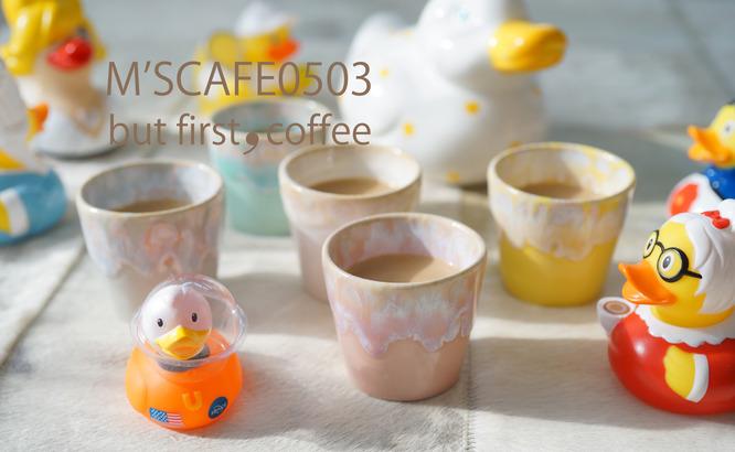 cafe05032020