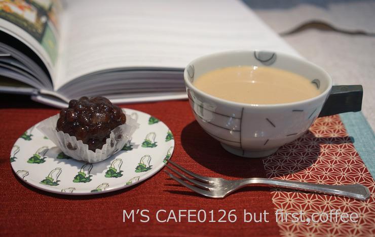 cafe01262019