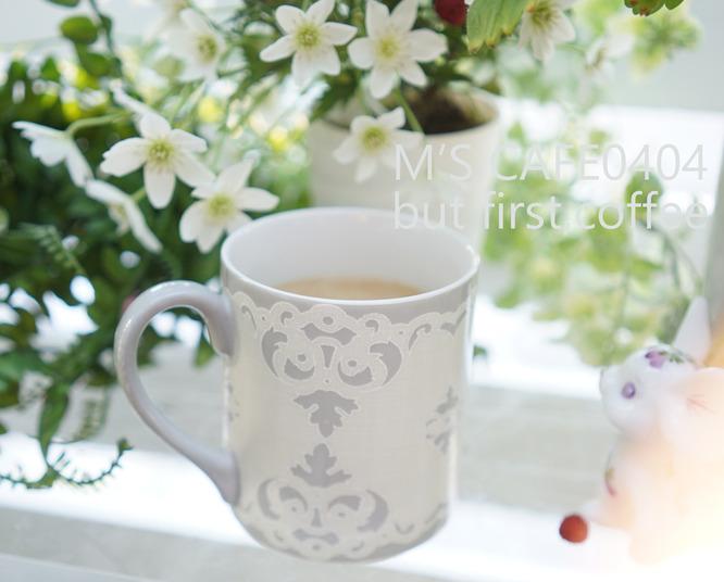 cafe04042019