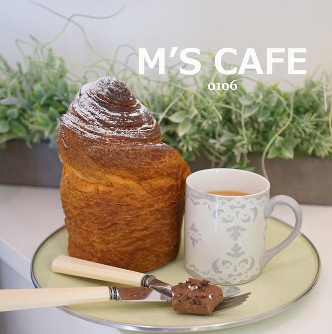 cafe01062018