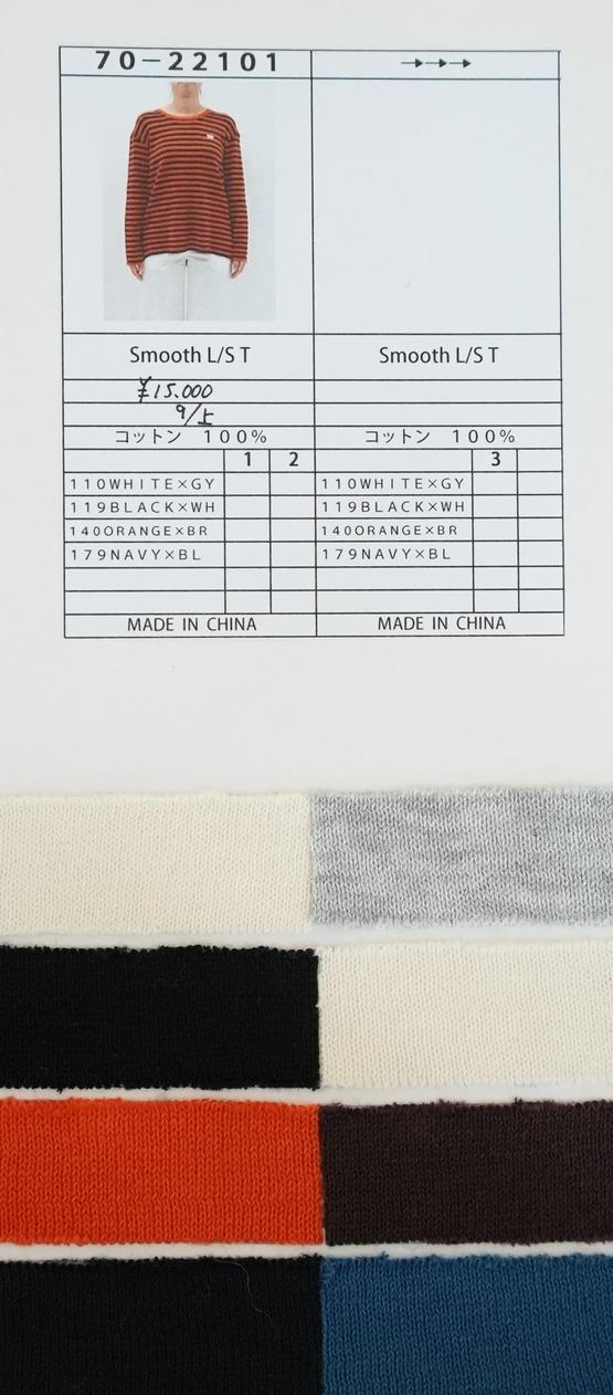 DSC00435 (2)