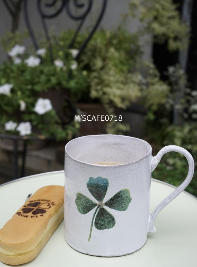 cafe07182017a