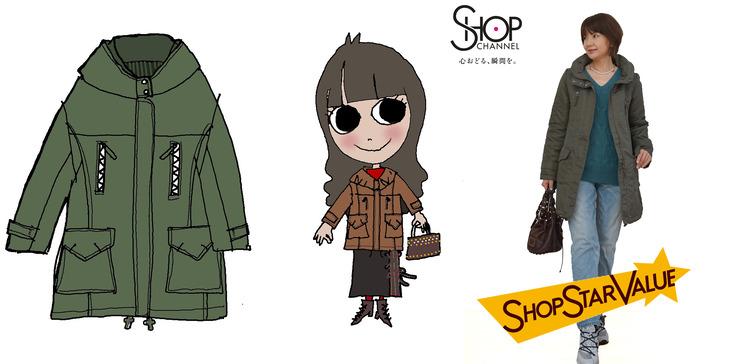 SSV shop channel M'S