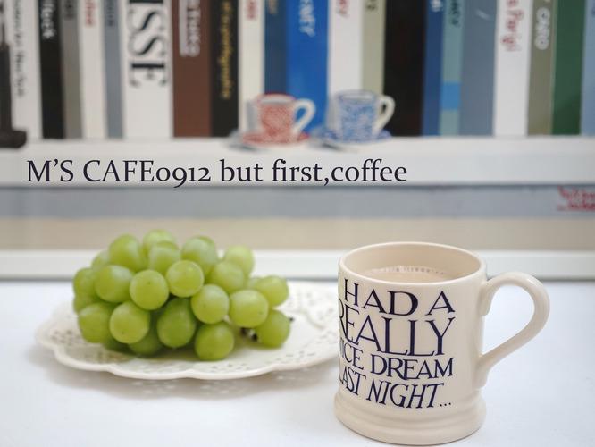 cafe09122019