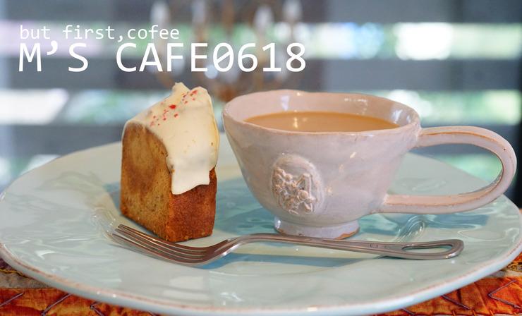cafe06182019
