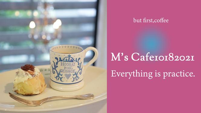 cafe10182021