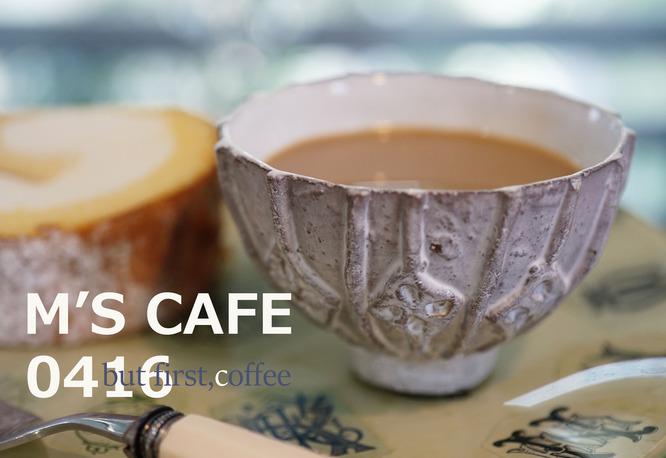 cafe04162019