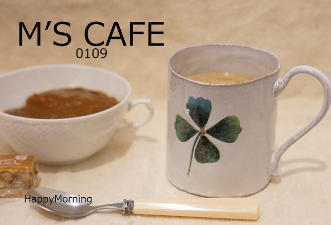 cafe01092018
