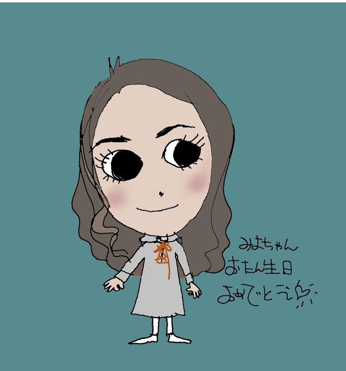 ミヨちゃん