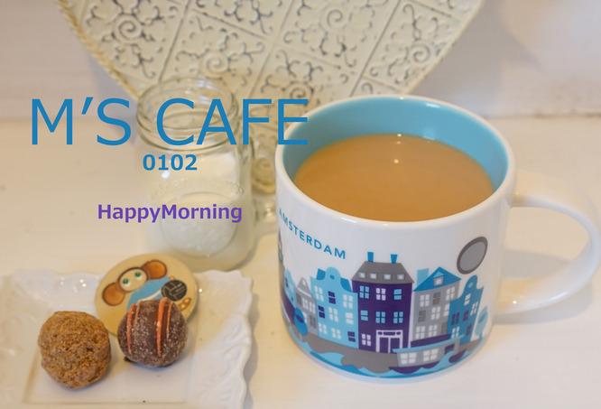 cafe01022018