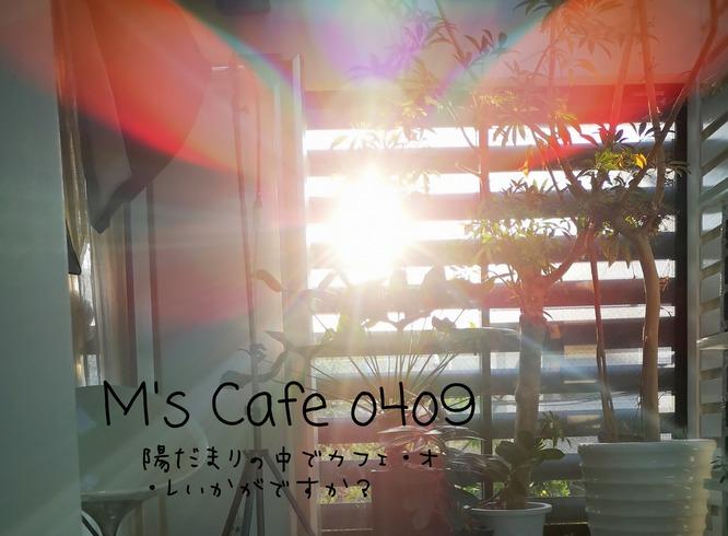 20-04-09-07-14-29-874_deco
