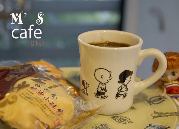 cafe01312017