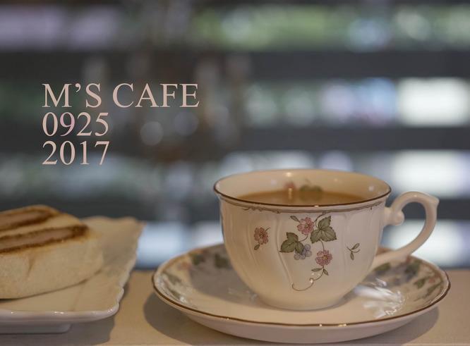 cafe09252017
