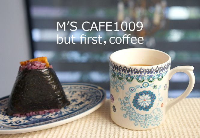 cafe10092018