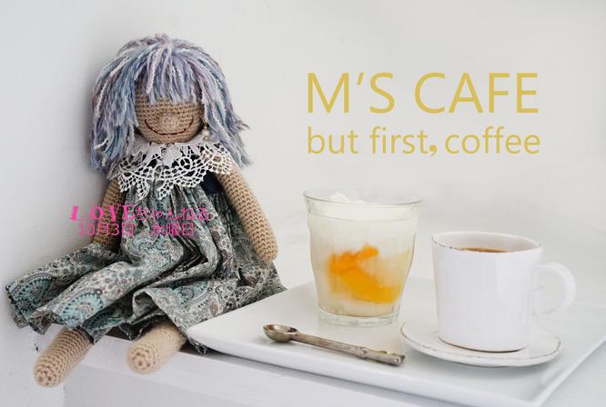 cafe1003�018