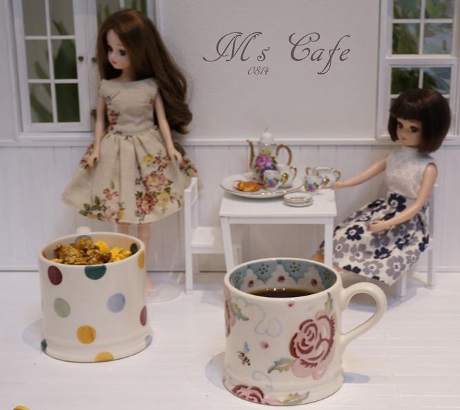 cafe08142017