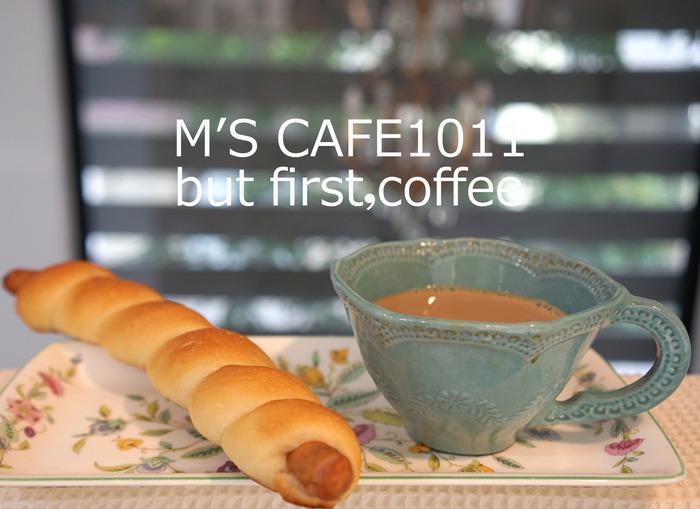 cafe10112018