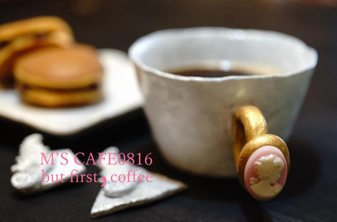 cafe08162019