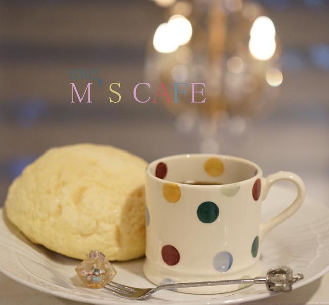 cafe03022017