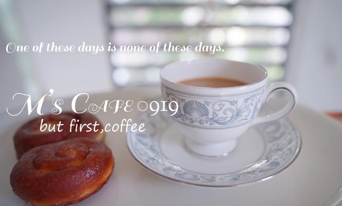 cafe09192020
