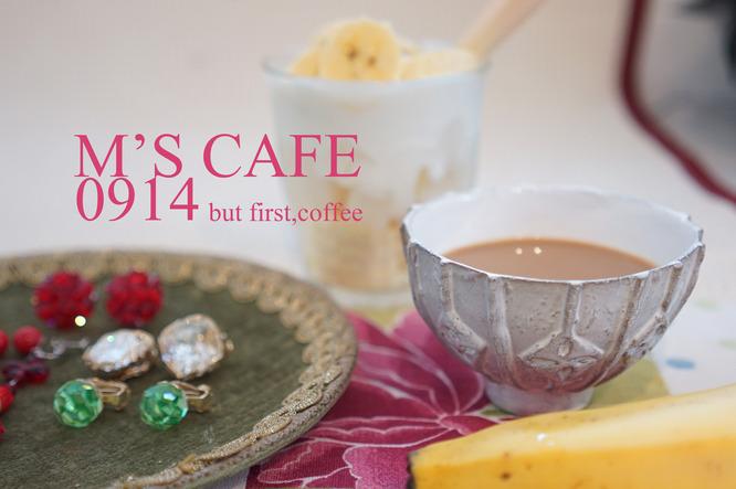 cafe09142018