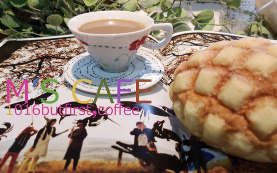 cafe10162018