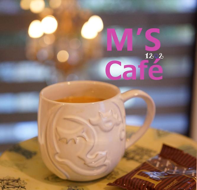 cafe12022017