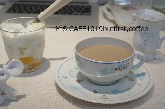 cafe10192018