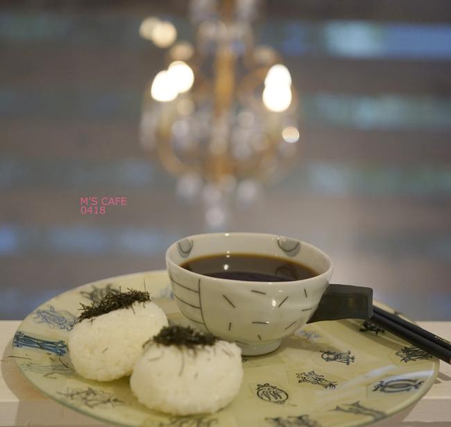 cafe04182017