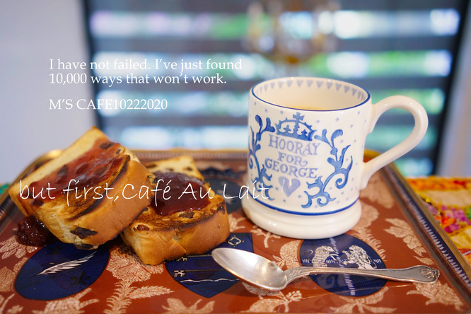 Cafe10222020