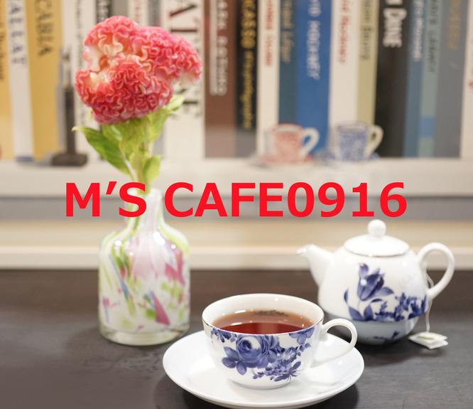 cafe0916