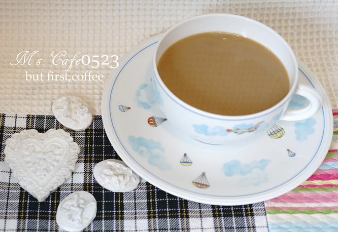 cafe05232019