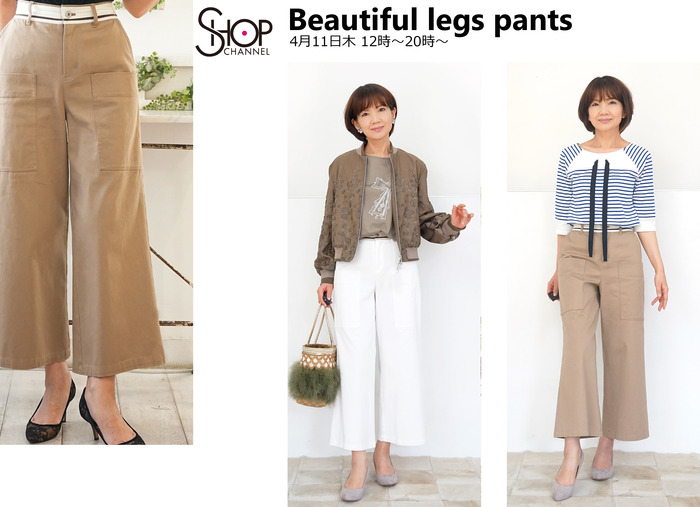 ShopChannel Beautiful legs pants