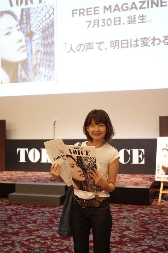 tokyovoice ひがし紀子