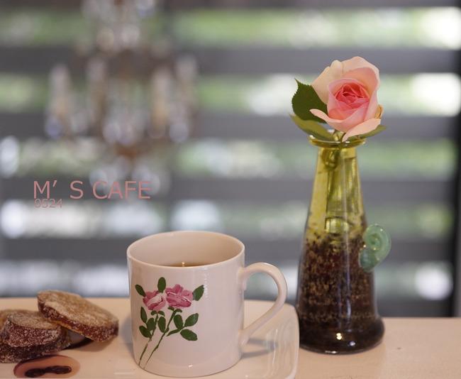 4cafe05232017