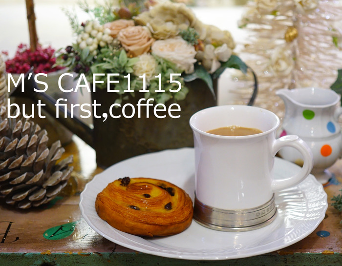 cafe11152018