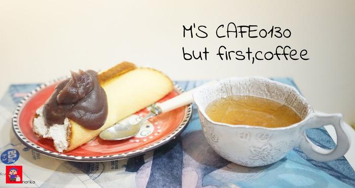 cafe01302019