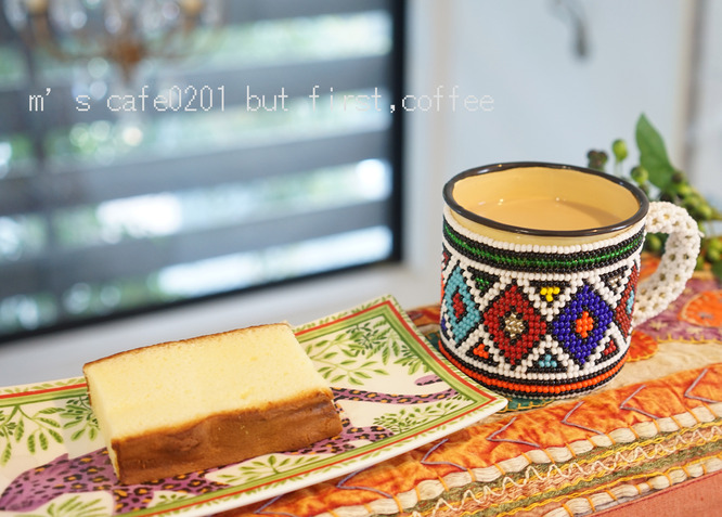 cafe02012019