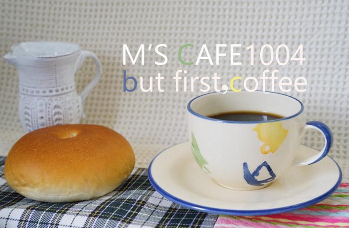cafe10042018