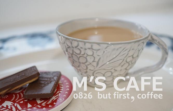 cafe08262019
