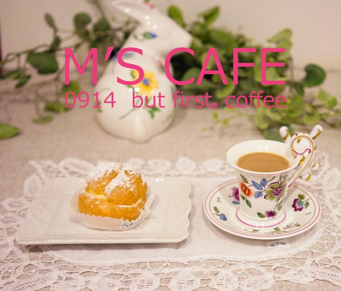 cafe09152018