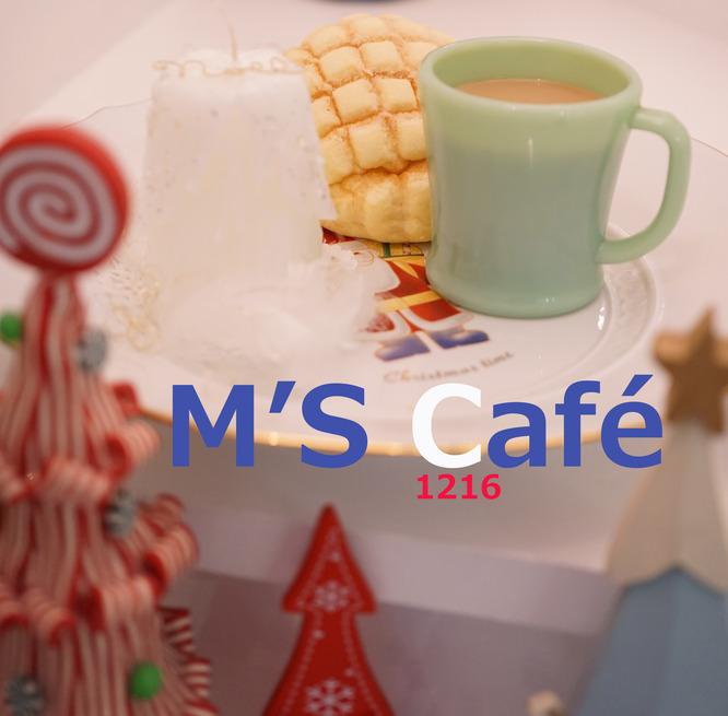 cafe12162017