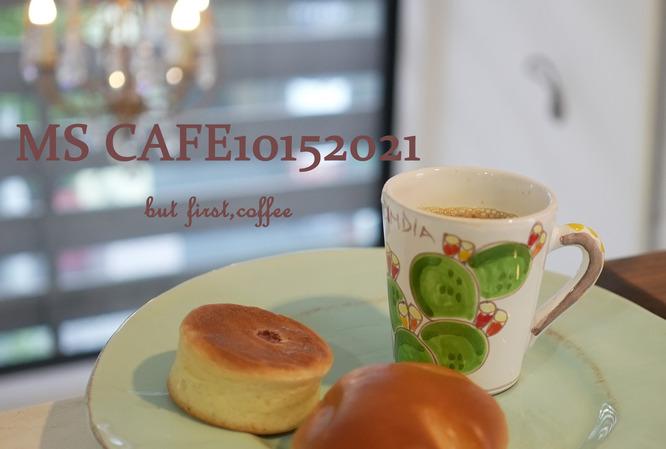 cafe10152021