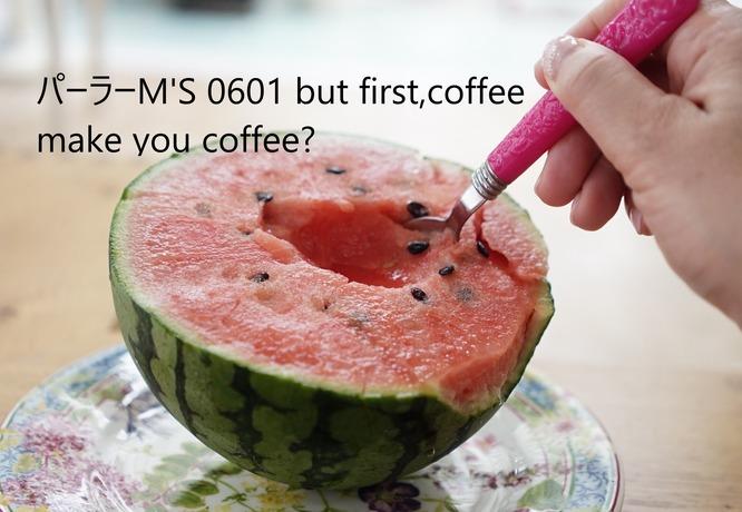 cafe06012019