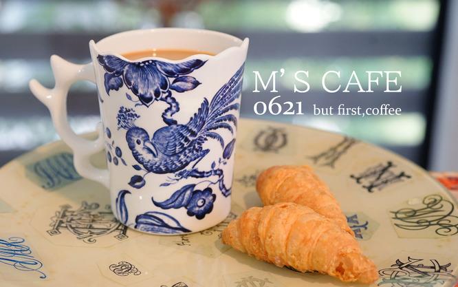 cafe06212019