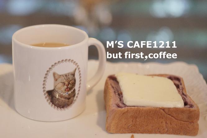 cafe12112019